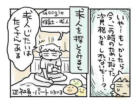 近況501