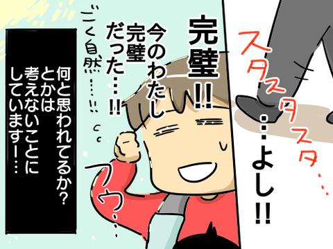 井戸端会議10