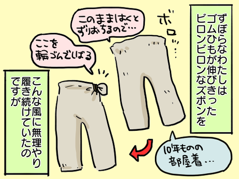 九州男児6
