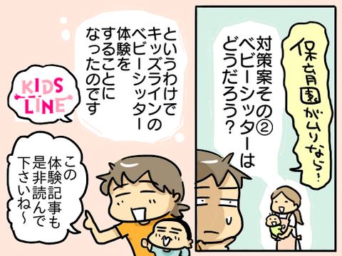 スケジュール11