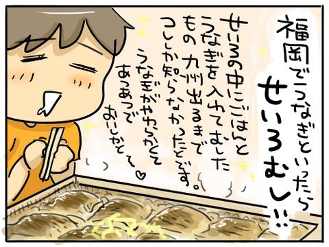 福岡グルメ3