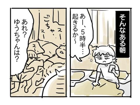 近況783