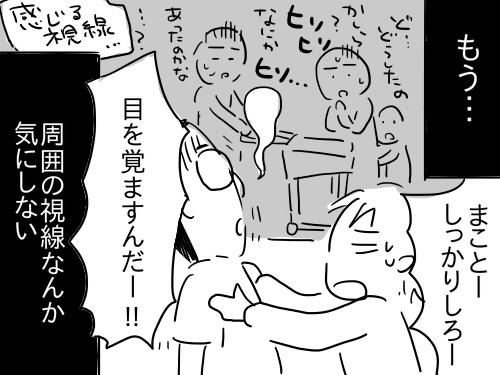 豆腐メンタル9