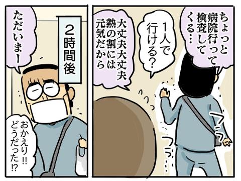 アンパンマンキャンディ2