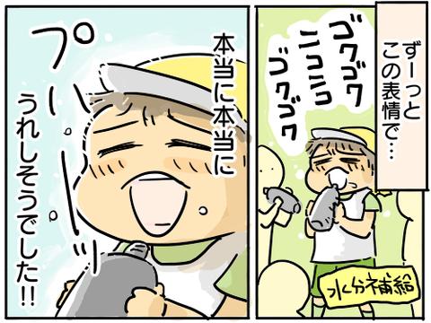 サッカー11