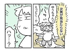 小ネタ333