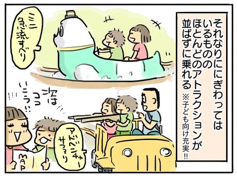 恵那峡26