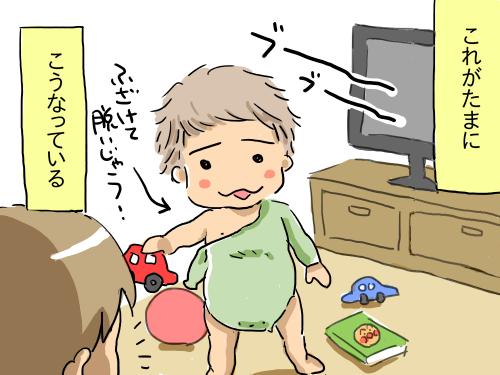 柴田勝家2