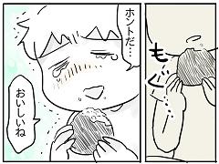 小ネタ157
