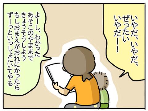 ウマソウ6