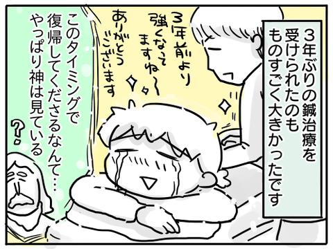 お休み期間15