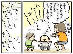小ネタ65