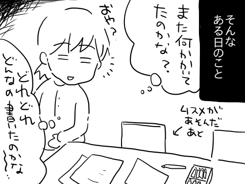 崖っぷち2