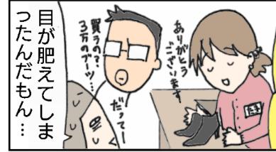 kokoさん1