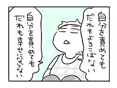小ネタ339