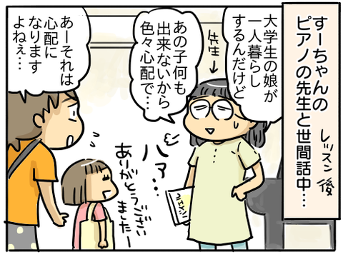 きゅうり1