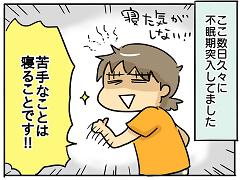 小ネタ206