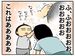 小ネタ14