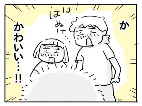 近況123