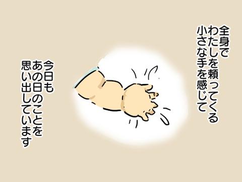 ぎゅっと5