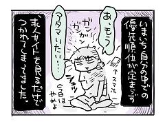 小ネタ289