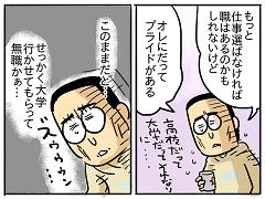 小ネタ278