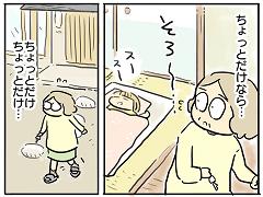 小ネタ105
