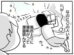 小ネタ311