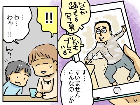 黒田カナコさん5