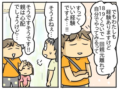 きゅうり2