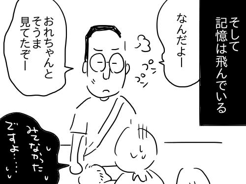 豆腐メンタル11