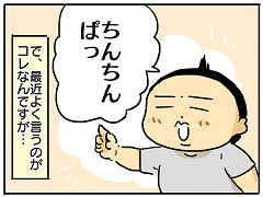 小ネタ308