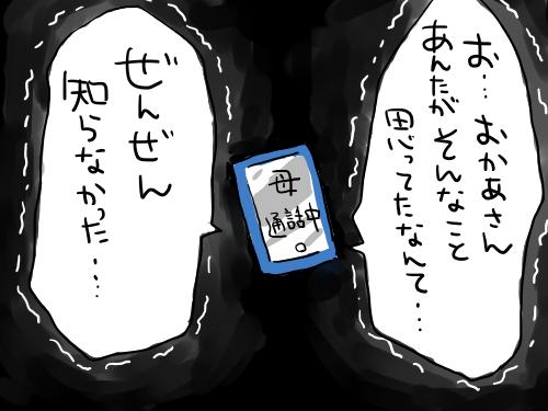 うつ122