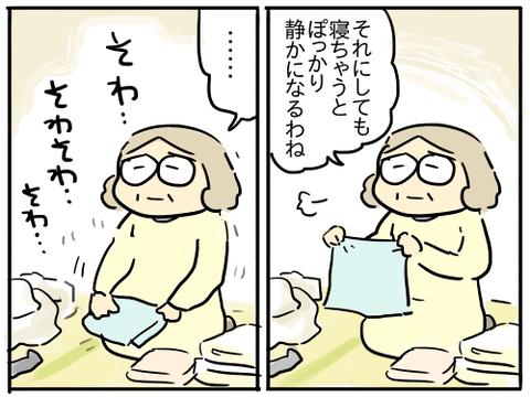 honpen463