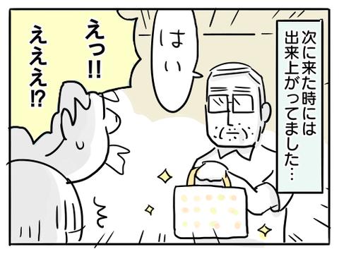 近況117