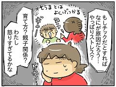 小ネタ328