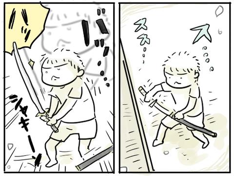 少年の本気タイム4