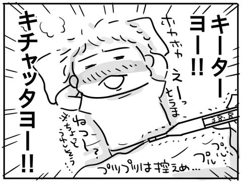 手足口病7