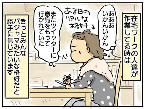 ラーメン屋1