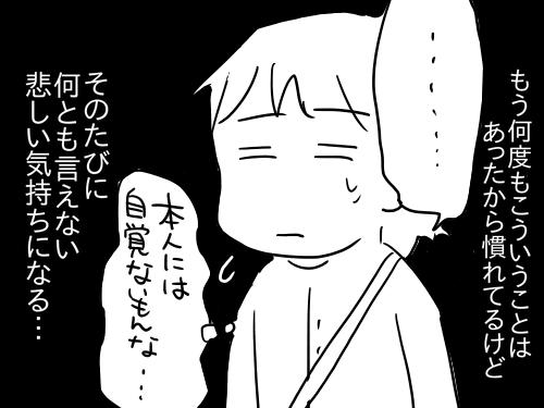 豆腐メンタル12