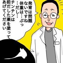 yukiさん2