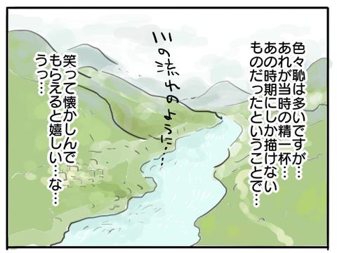 絵の歴史7