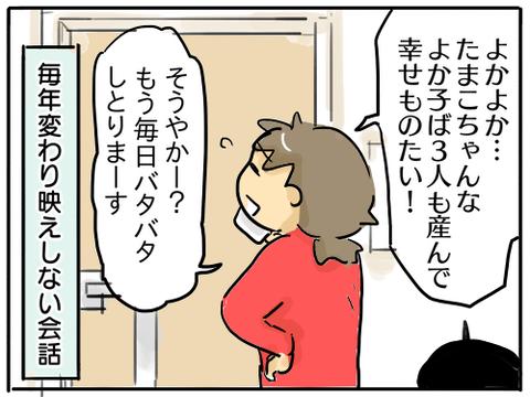 箱みかん3