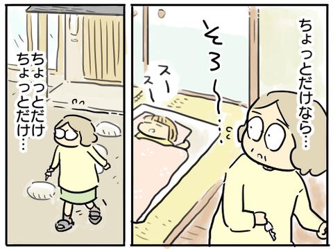 honpen464