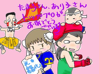 お祝い・ぷるーみーさん