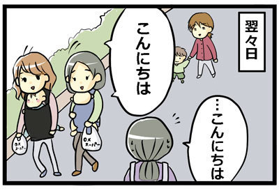 あり子さんより