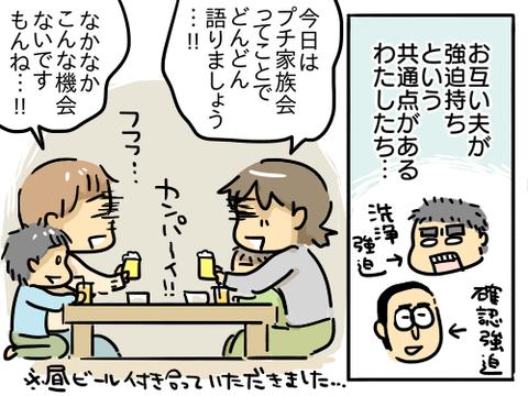 黒田カナコさん2