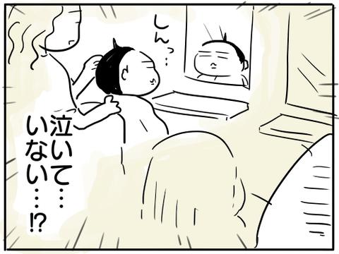 散髪事情6
