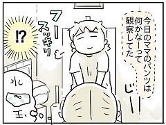 小ネタ144