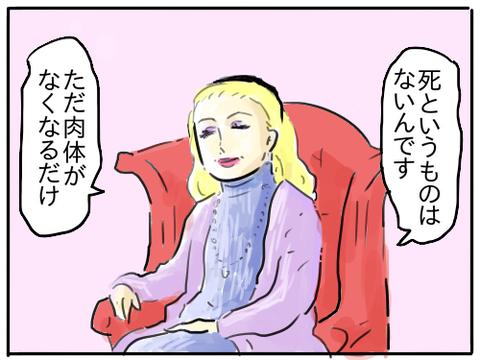 ありがとう志村けんさん7
